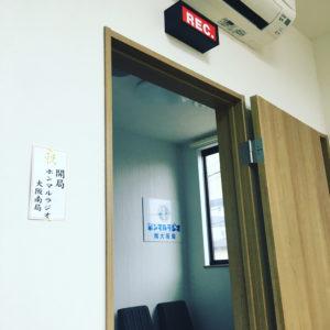 水谷晨ーラジオスタジオ